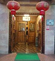 Geukdong Chinese Restaurant