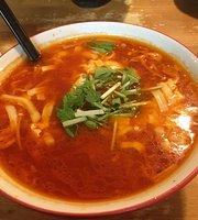 Noodle Restaurant Unari