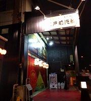 Monja Yakatabune