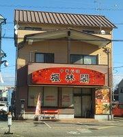 Chinese Kaede Rinkaku