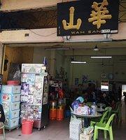 Mee Bandung Abu Bakar Hanipah