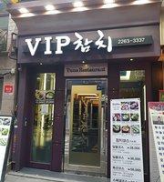 VIP Tuna