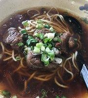 Da Ye Beef Noodle