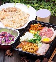 Dai's Golden Crown Restaurant