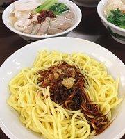 Ding Xiang Sang Nyuk Noodles