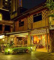 城市部落原住民風味餐廳