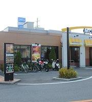 McDonald's No. 24 Kizu