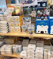 Kagoshima Airport Sky Shop 2F Lobby Cafe