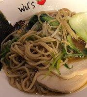 Wu's Ramen