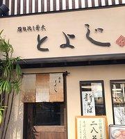 Ishiusuhiki Soba Toyoji