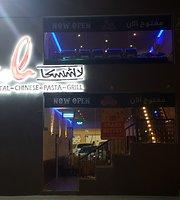 Le Chaska Restaurant