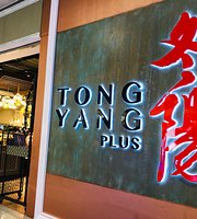 Tong Yang Plus, The Block SM City North Edsa
