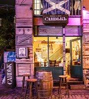 Whisky Bar Sandak