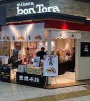 ボンとらや mikawabonTora店