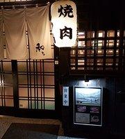 Sumibidokoro Naru
