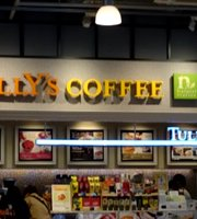 Tully's Coffee Natural Station