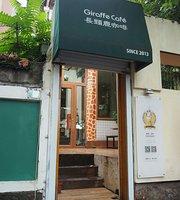 ZhangJing Lu Café