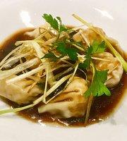 Restaurant Kim Anh