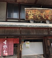 Moriyasu Soba
