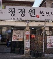 Pure Won Restaurant