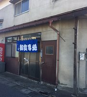 Maruki Shokudo