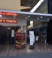 Cafe U Granta