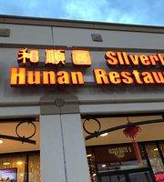 Silverlake Hunan Restaurant