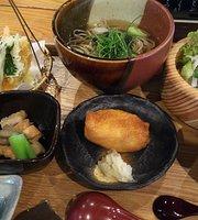 Sumibiyaki Restaurant Yamano Chaya