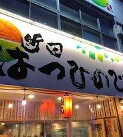Takeda Hatsuhinode