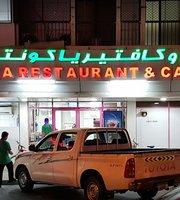 New Quetta Restaurant & Cafeteria
