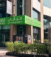Miyabi Sushi & Bento - Sheikh Zayed Rd