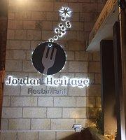 Jordan Heritage Restaurant