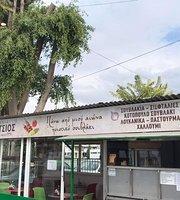 Peroutsios Kebab House