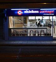 Chicken Cottage Swindon