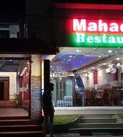 Mahadev Pure Veg Restaurant