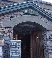 Otaru Beer Zenibako Brewery