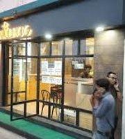 Nijbhog Restaurant