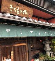 Kikumoto  Kasuga Main Store