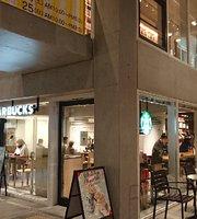Starbucks Coffee Nobeoka Encross