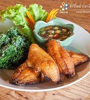 KaoMai-PlaMun Restaurant