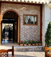 Old Shiraz Cafe