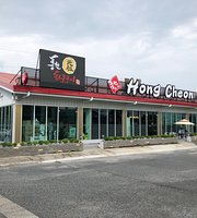 Hong Cheon BBQ