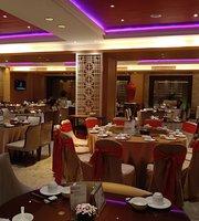 Bai Yue Lou Restaurant