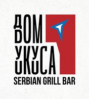 Dom Ukusa, Serbian Grill-Bar