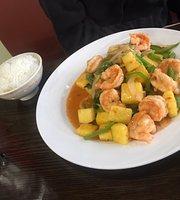 Aki Asian Restaurant