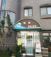 Ajinami Toyota Kosaka