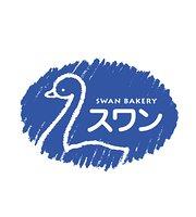 Swan Cafe&Bakery