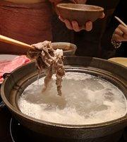 Shabu Shabu Japanese Restaurant Kisoji Uehonmachi