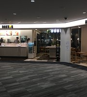 Doutor Coffee Shop Fukuoka Airport Domestic Gate