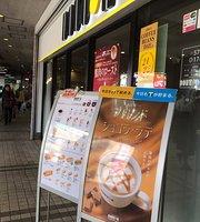 Doutor Coffee Shop Futamatagawa Life